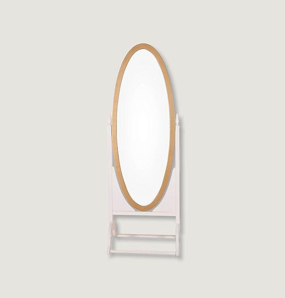 Boy Aynaları Çeşitleri