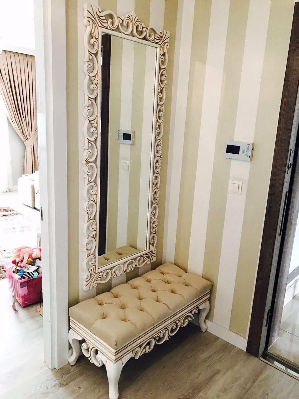 Dantel Puf Ayna
