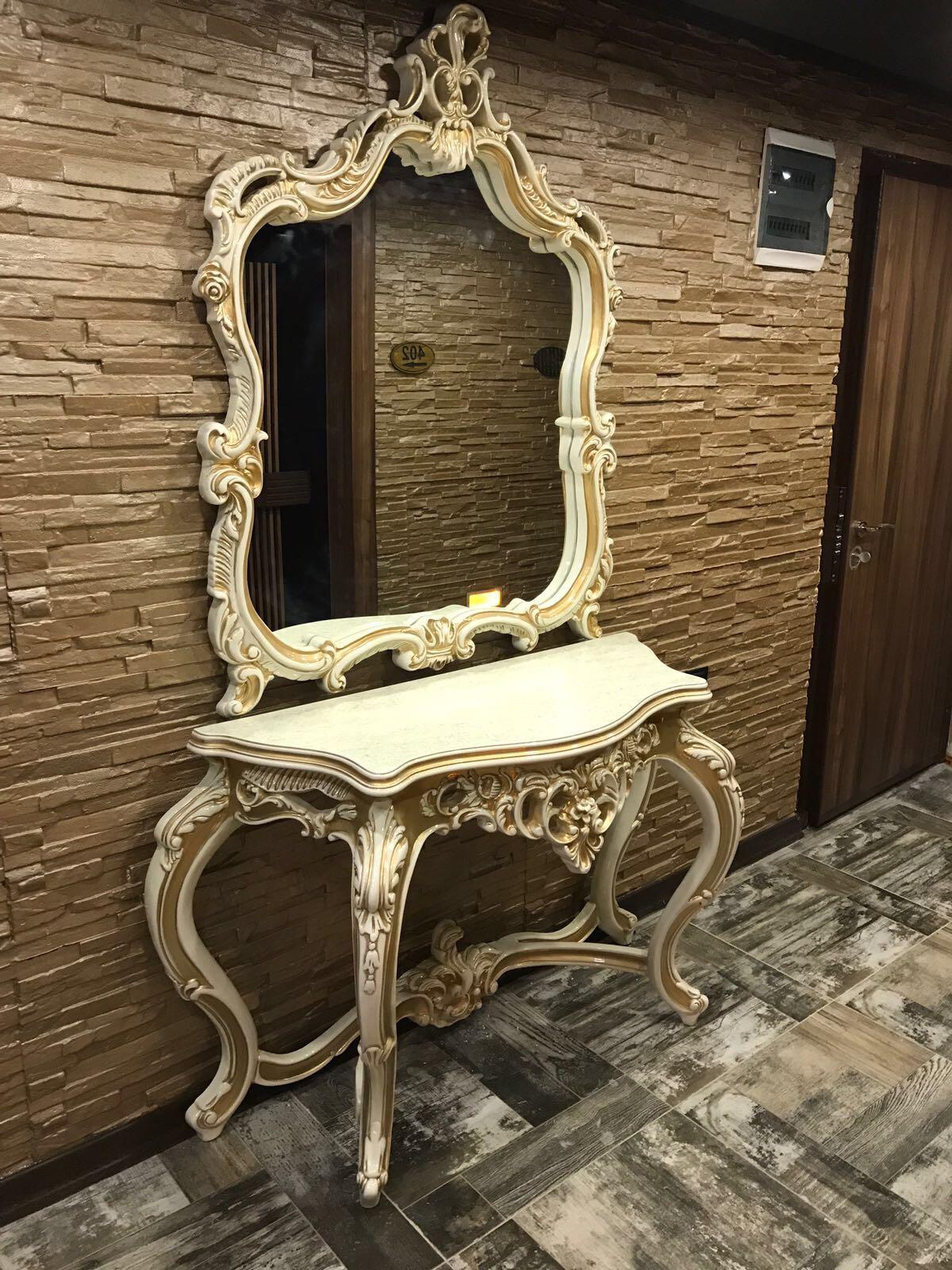 Sarayzade Dresuar Ayna